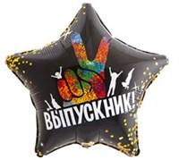 Фольгированный шар Выпускник 45 см. с гелием в ассортименте