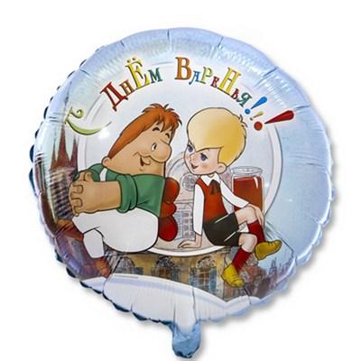 """Фольгированный шар """"С Днём Варенья!!! Малыш и Карлсон"""" - фото 4543"""