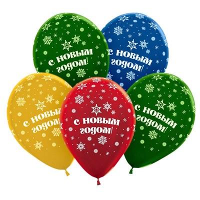 """Шары """"С Новым Годом"""", металлик - фото 5359"""