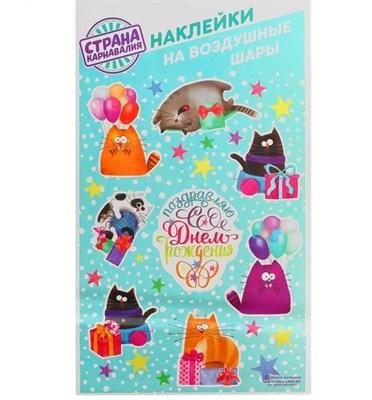 """Наклейки для воздушных шаров """"Котики"""", лист 21 х 36 см - фото 5540"""
