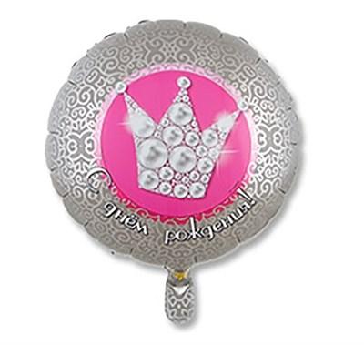 """Фольгированный шар """"С Днем Рождения. Жемчуг"""" с гелием, 45см - фото 5551"""