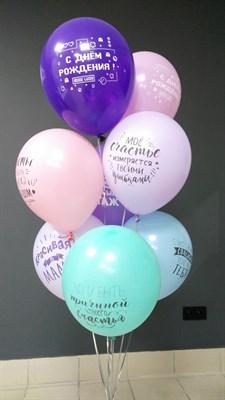 Композиция №306 из шаров с надписями - фото 5895