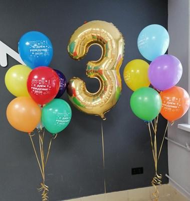 Композиция №410 из разноцветных шаров и цифры - фото 6017