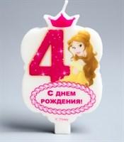 """Свеча цифра """"4"""" для девочек"""